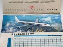 Булет рекламный авиокомпании SAS 1960й