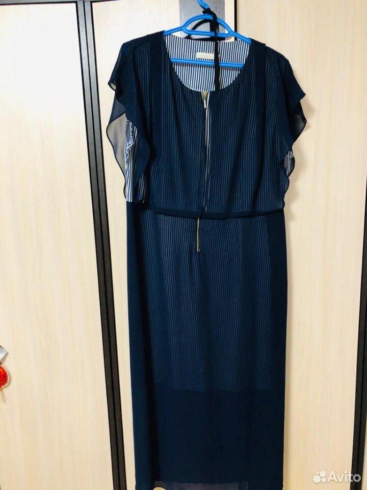 Платье  89377028330 купить 1
