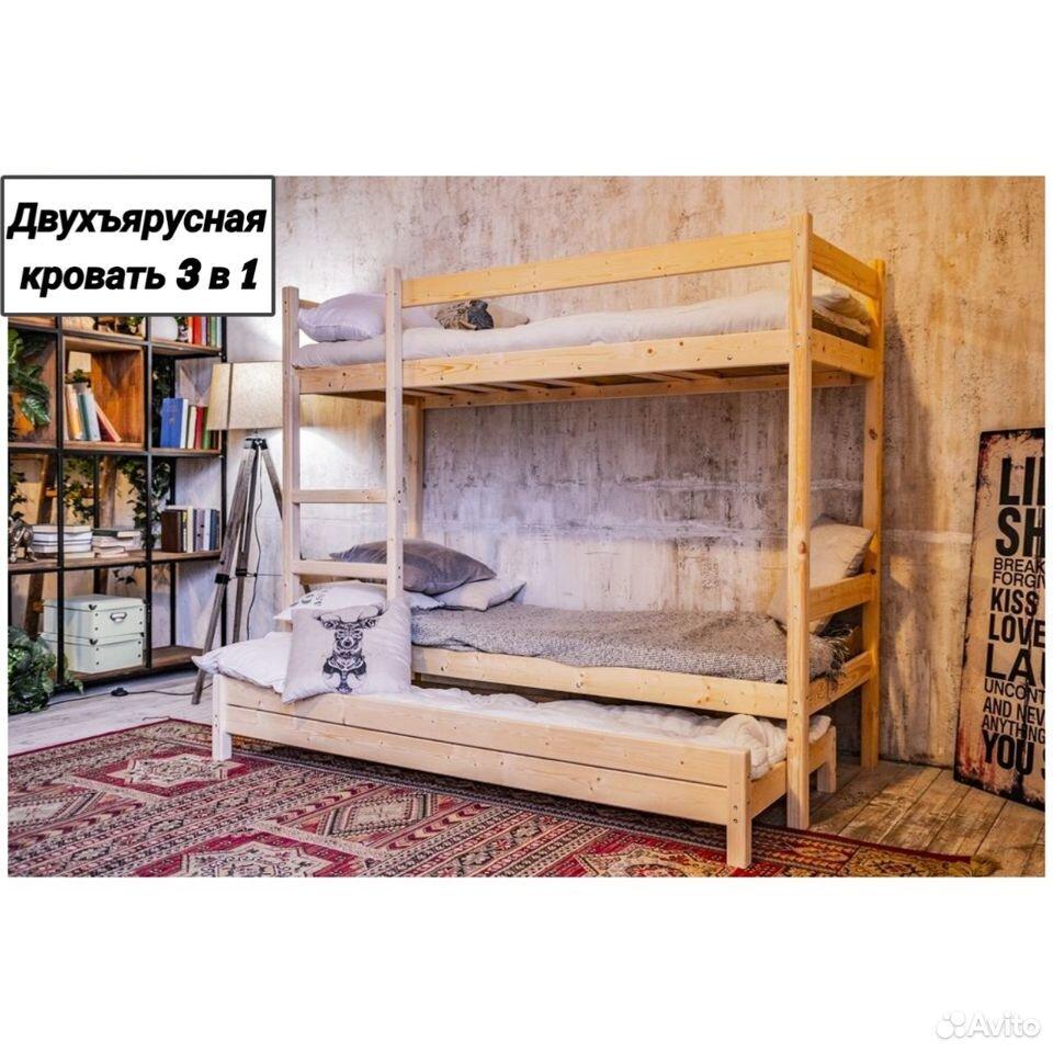 Двухъярусные кровати  89061701070 купить 8