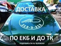 Патрубки Chevrolet Spark М300 2010-2015