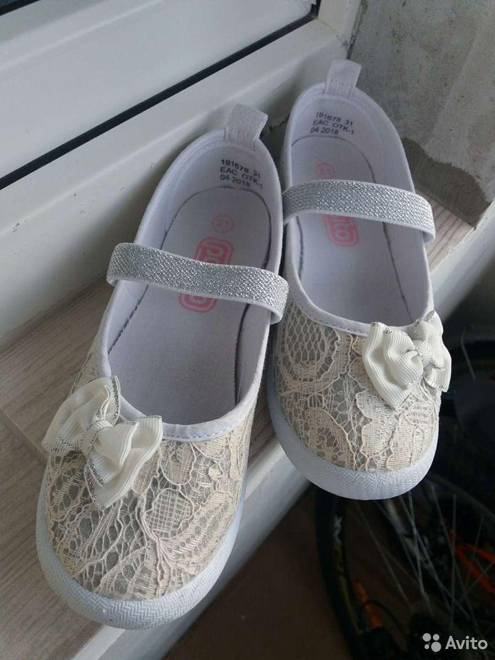 Туфли размер 31 89521147758 купить 3