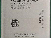 Процессор AMD Athlon-II X4 840 FM2+