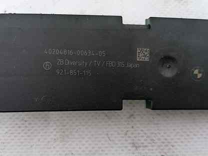 Усилитель антенны на BMW 5-Series, E60, E61