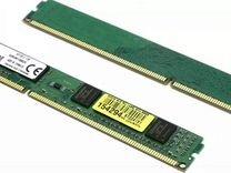 Оперативная память DDR3 8Gb 1600