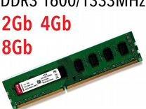 Любая память / пк / ноутбук. DDR DDR2 DDR3. Обмен