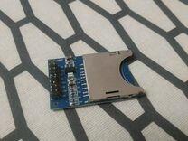 Arduino Модуль под флеш карту