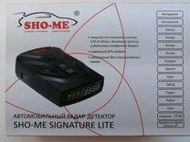 Антирадар sho-me signature lite