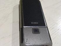 Nokia 8800 carbon