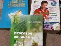 Книги на любой интерес