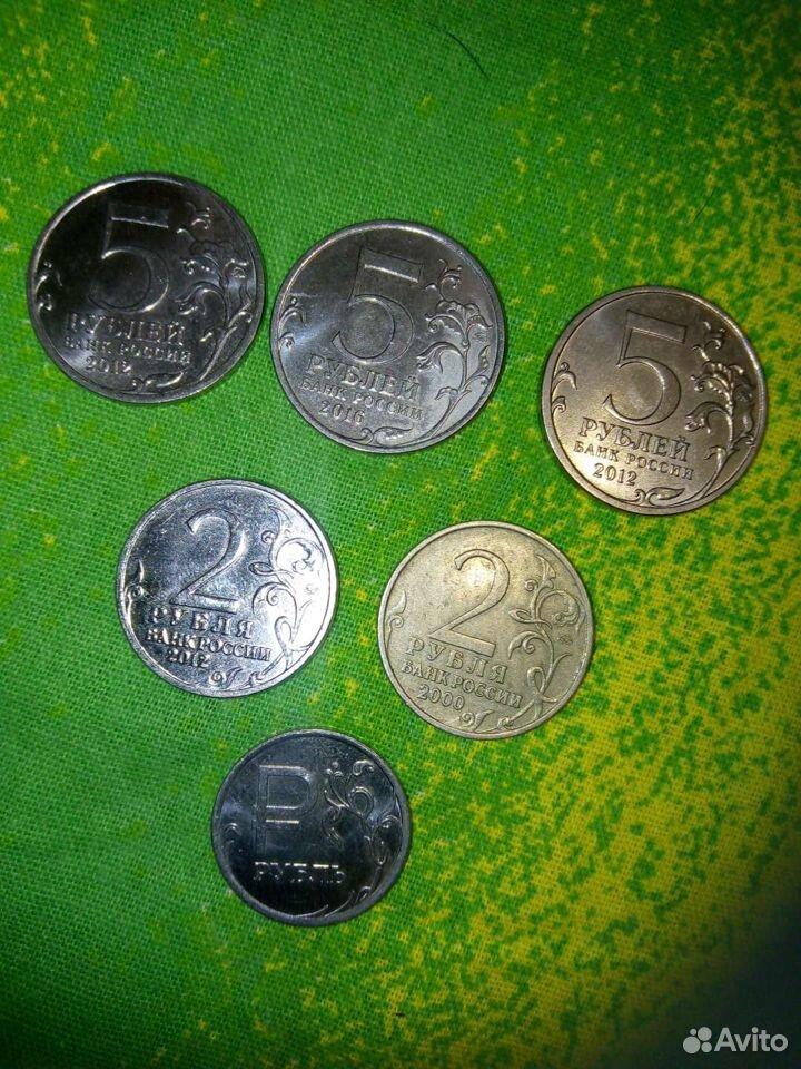 Монеты РФ  89876917049 купить 4
