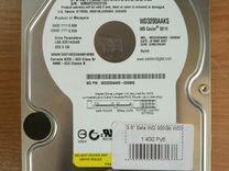 """3.5"""" Жесткий диск SATA 320GB WD — Товары для компьютера в Краснодаре"""