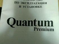 Сигнализация с автозапуском GSM Quantum premium