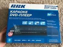 Караоке DVD-плеер BBK