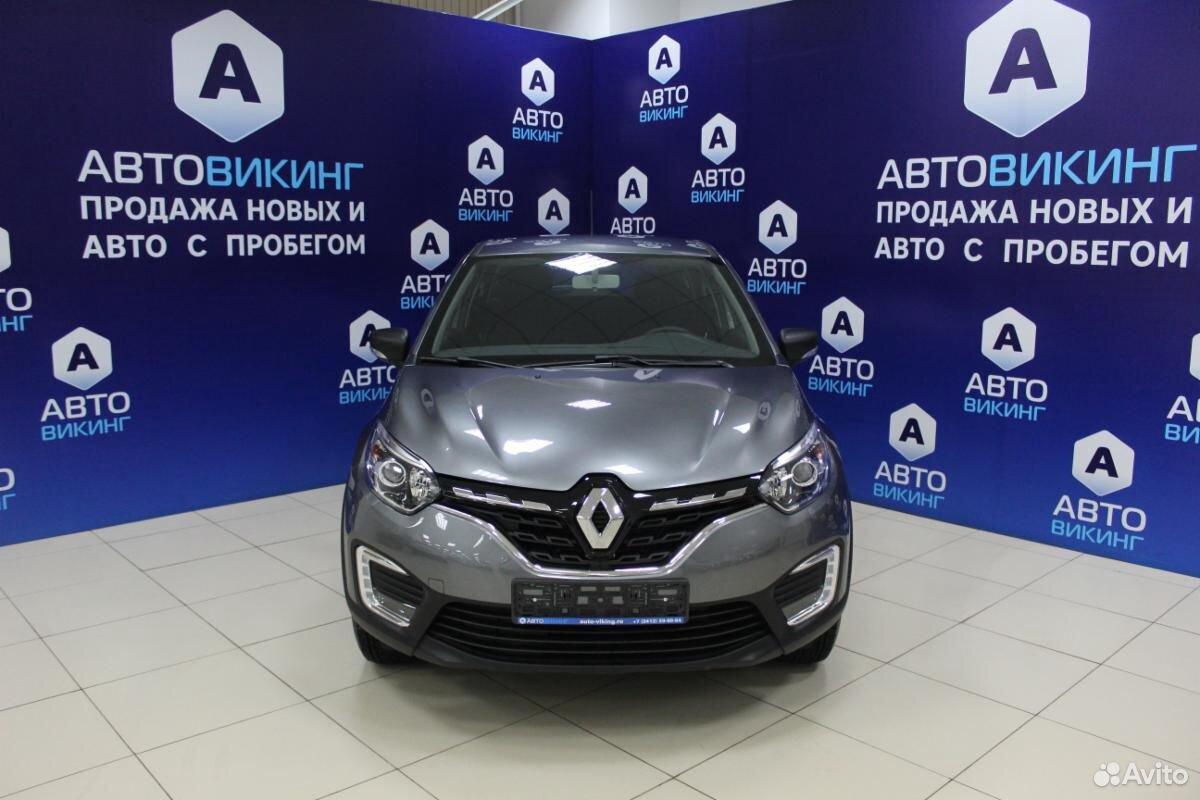 Renault Kaptur, 2020  83412209891 купить 8
