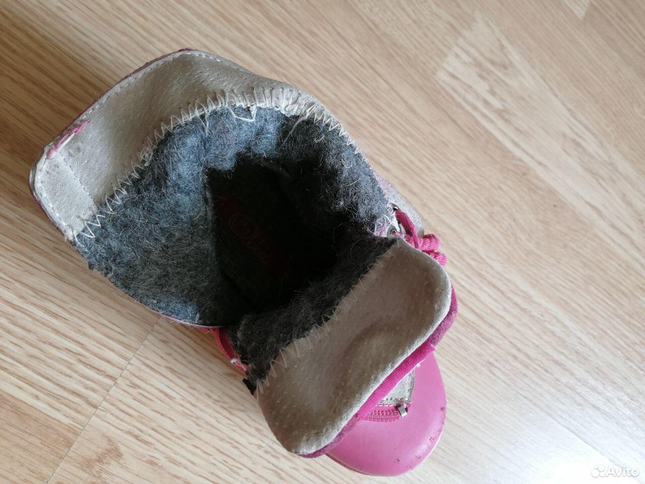 Ботинки для девочки  89043641361 купить 3