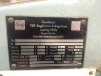 Высекальный станок кама TS-96