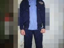 Форма одежда охранника синего цвета 50 размер
