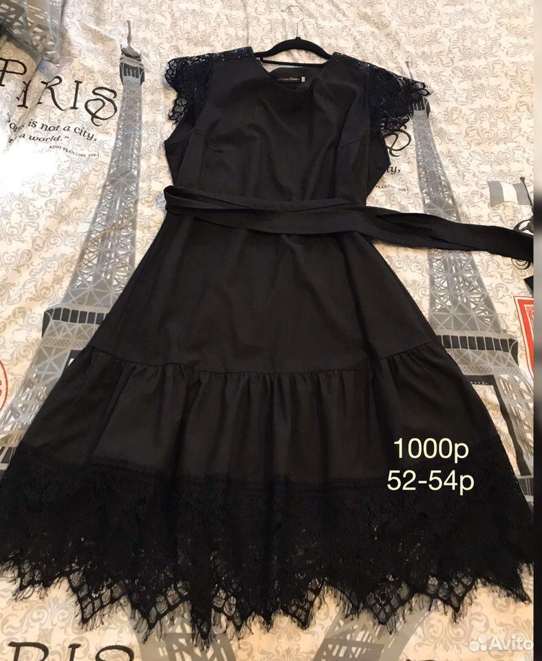 Платье 50-58р  89374664483 купить 3