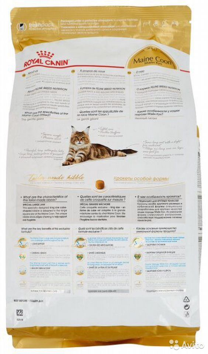 Корм для кошек Royal Canin Adult Мейн-кун 4 кг  89203652500 купить 2