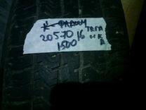 2057015 Таганка