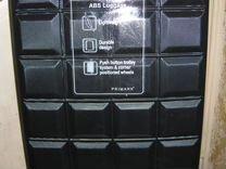 Чемодан пластиковый 62 л. новый С этикетками