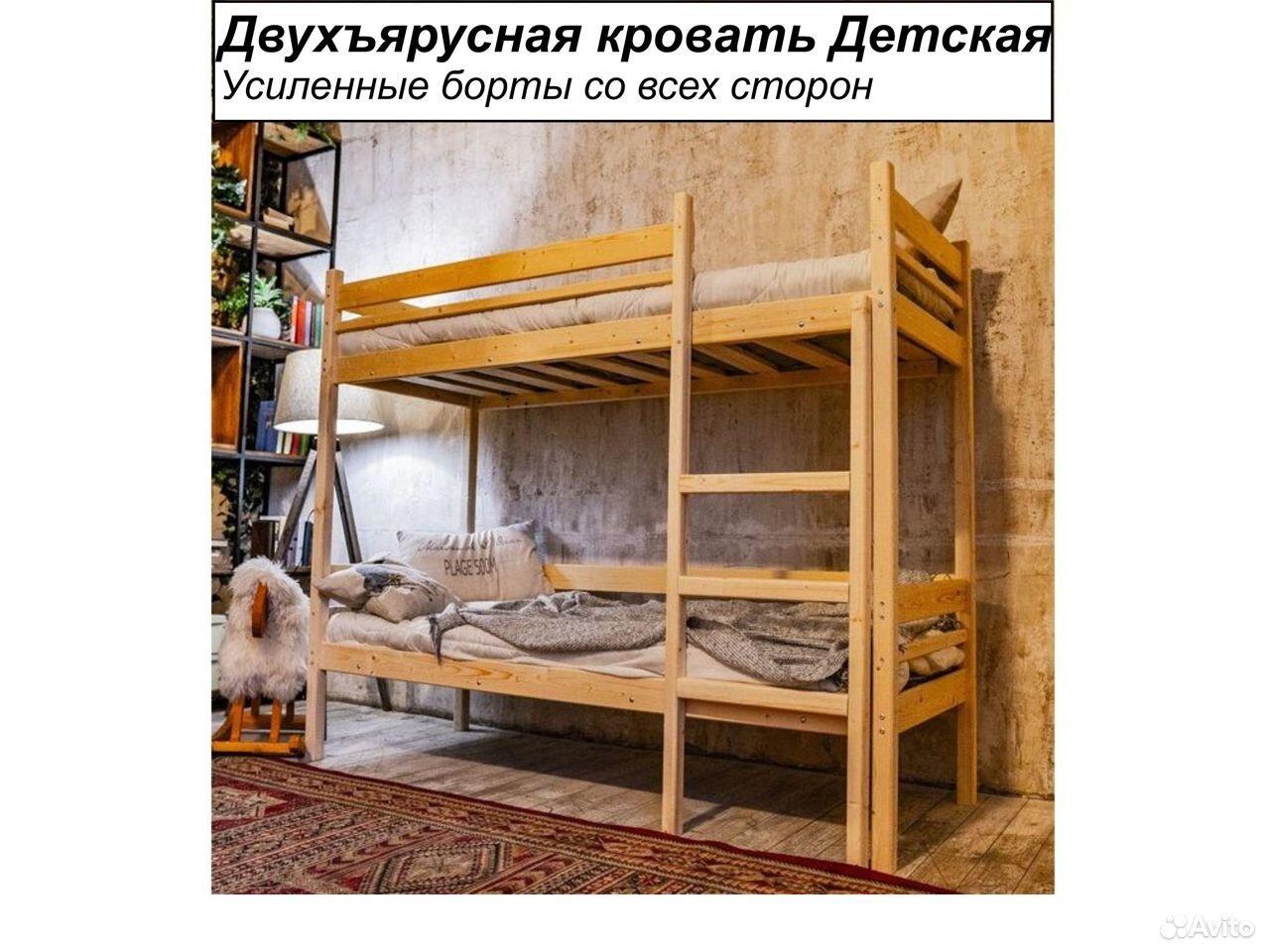 Двухъярусные кровати  89061701070 купить 4