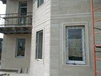 Облицовочная плитка для фасада Травертин