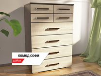4dc2843947e49 г 4 - 106 - Шкафы-купе, книжные шкафы, стенки - купить шкафы и ...