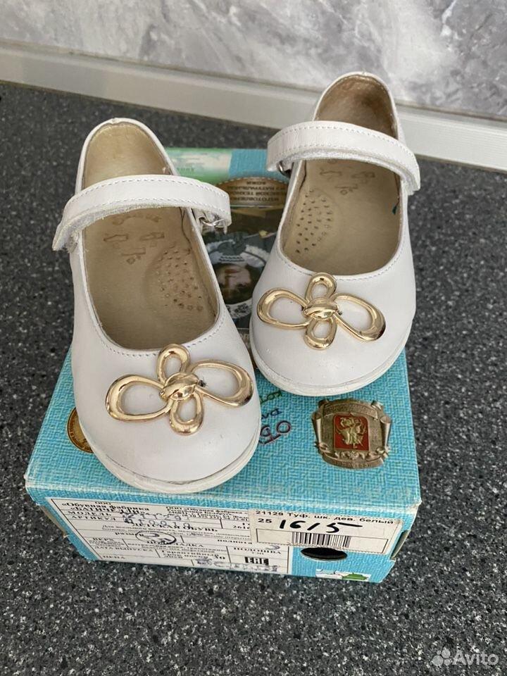 Туфли для девочки  89529640044 купить 1