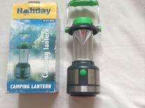 Кемпинговый светильник