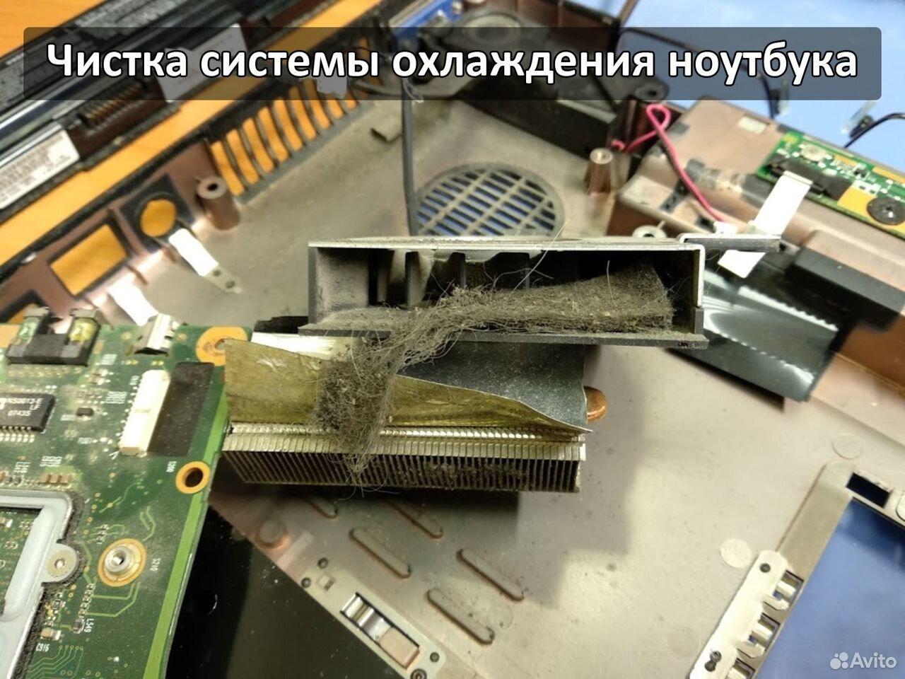 Ремонт Ноутбуков. Установка Windows  89650358034 купить 3