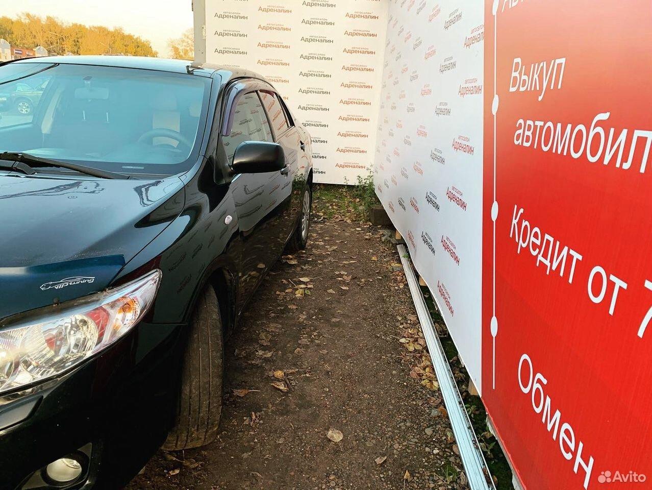 Toyota Corolla, 2007  89128513523 купить 3