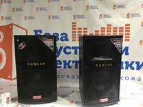 Колонки парные мощность аудиосистемы 450W F613