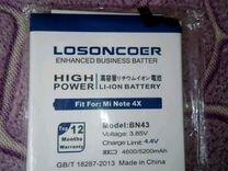 Аккумулятор для телефона xiaomi 4 x