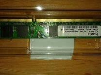 Оперативная память DDR2 — Товары для компьютера в Кемерово