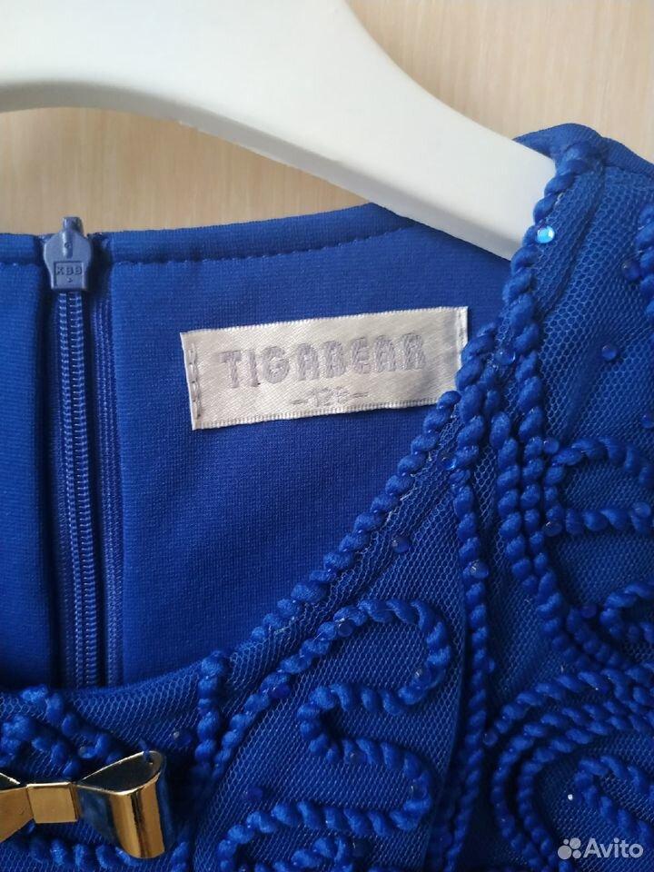 Платье нарядное  89177142103 купить 2