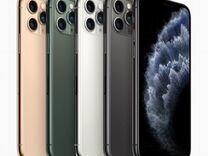 iPhone 11/11 Pro/11 Pro Max