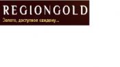 РегионГолд(RegionGold)